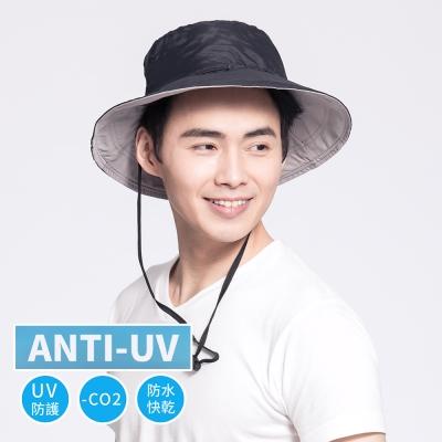 蒂巴蕾 向陽日好。Anti-UV 防曬防水快乾帽-男