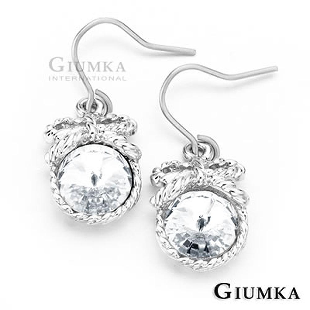 GIUMKA耳環 麻花蝴蝶結耳勾式垂墜耳環(銀色白鋯)