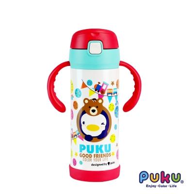 PUKU藍色企鵝 不鏽鋼兩用吸管水瓶350ml_小熊白