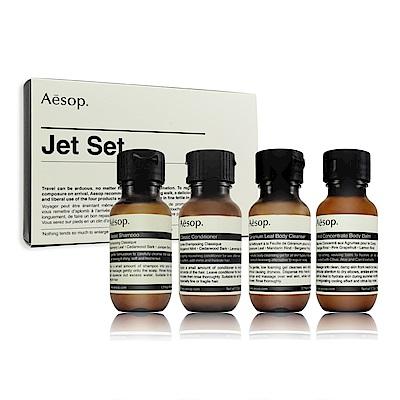 Aesop 飛行4件套裝組 (洗髮露+潤髮乳+潔膚露+身體乳霜)