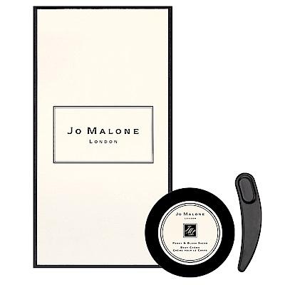 JO MALONE 牡丹與胭紅麂絨潤膚霜(50ml)百貨專櫃貨
