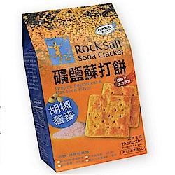 正哲生技 礦鹽蘇打餅-胡椒蕎麥(126g)