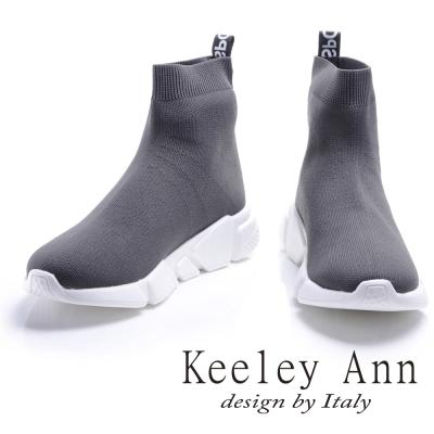 Keeley Ann 時尚潮流~後織帶彈性布真皮軟墊平底襪靴(灰色-Ann)