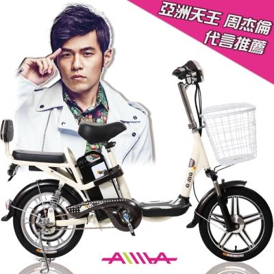 【AIMA 愛瑪】電動 48V鋰電 腳踏助力 電動輔助自行車 奶白