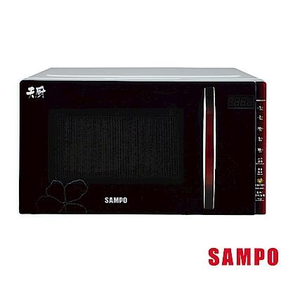 SAMPO 聲寶 20L微電腦式 平台式微波爐 RE-B320PM