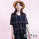 betty's貝蒂思 典雅小V領上衣(黑色)