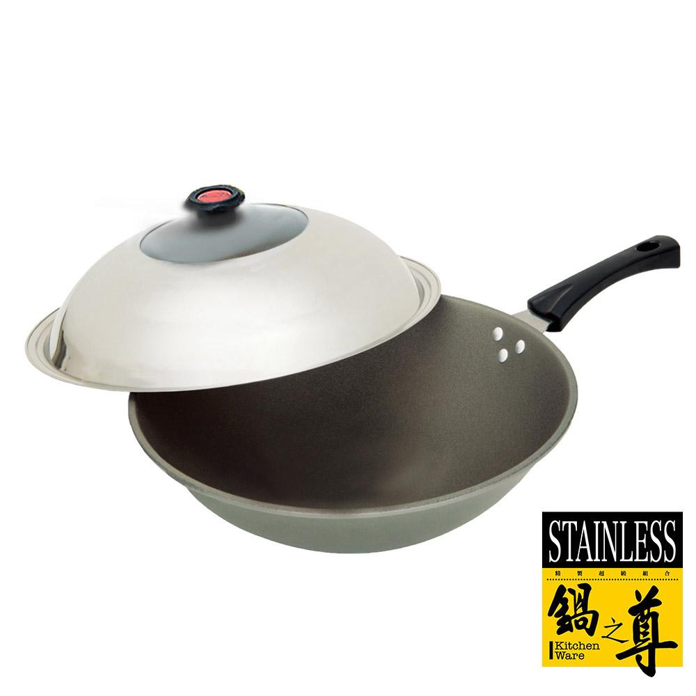 MIT鍋之尊  鈦合金手工鑄造不沾炒鍋附蓋(單柄無耳)33cm