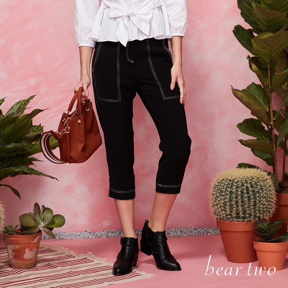 beartwo 素色簡約造型寬管七分褲(二色)