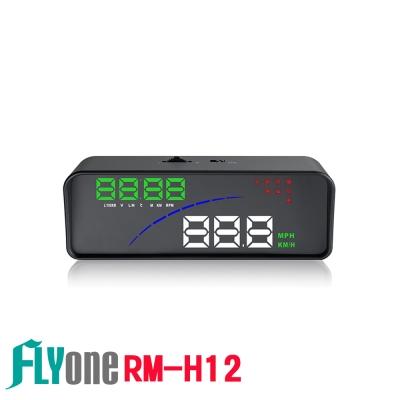 FLYone RM~H12行車電腦OBD平視顯示器~ 急速配