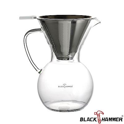 義大利BLACK HAMMER 簡約手沖咖啡壺(附濾網)-800ml