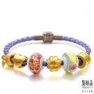點睛品-Charme-黃金串飾MuranoGlass彩色琉璃珠手鍊-「永恆之愛」