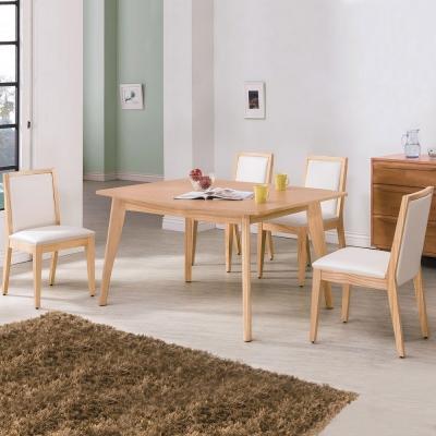 Homelike 小野5尺餐桌椅組(一桌四椅)-原木色-150x90x75cm