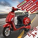 【e路通】EP-8 A+ 星光 52V鋰電 鼓煞剎車 前後避震 電動自行車