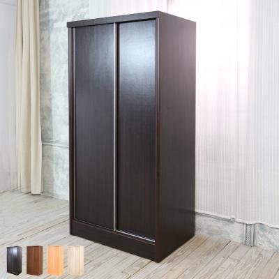 時尚屋 坡爾3x6尺直桶衣櫃 四色可選-免組