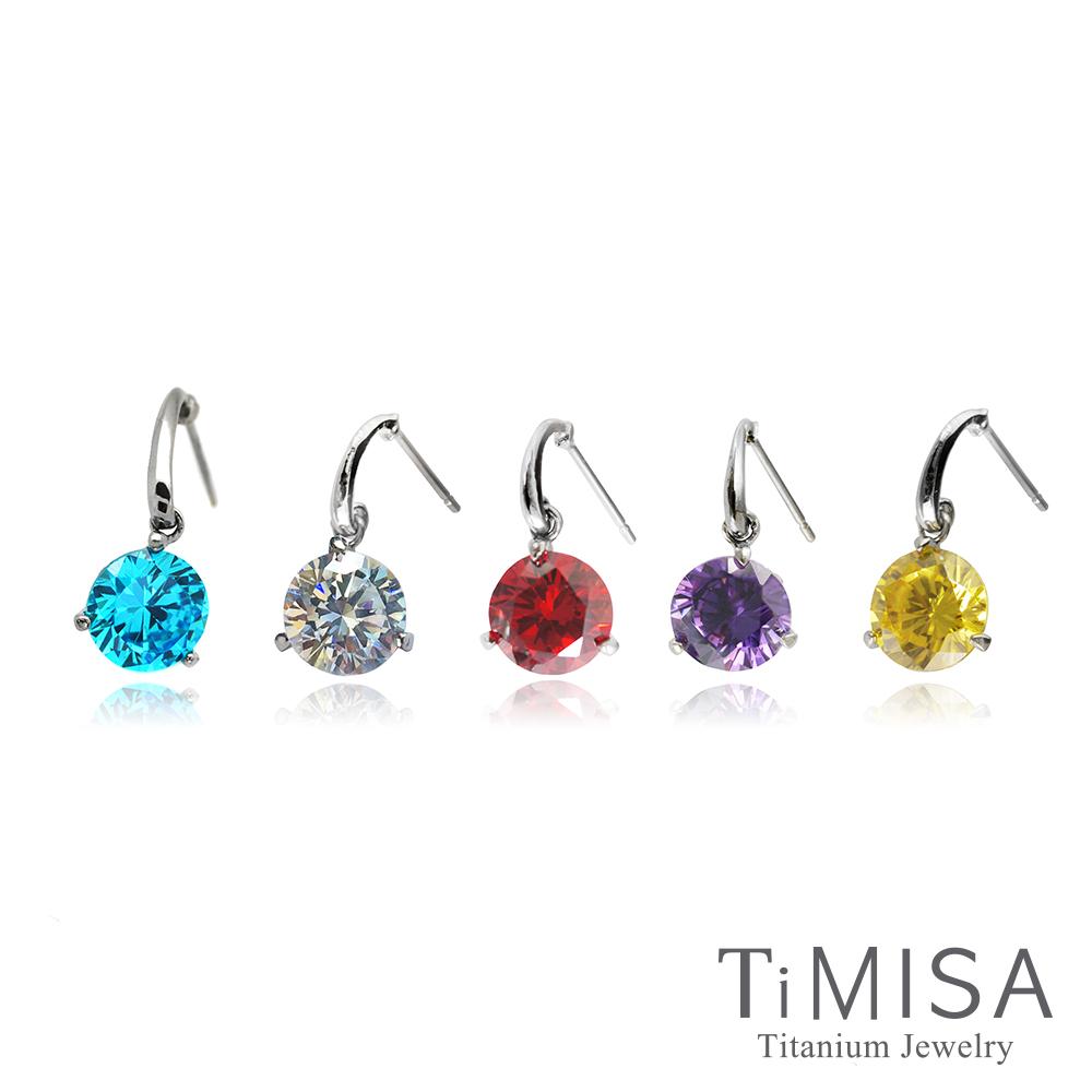 TiMISA 花妍朵朵(5色) 純鈦耳環一只
