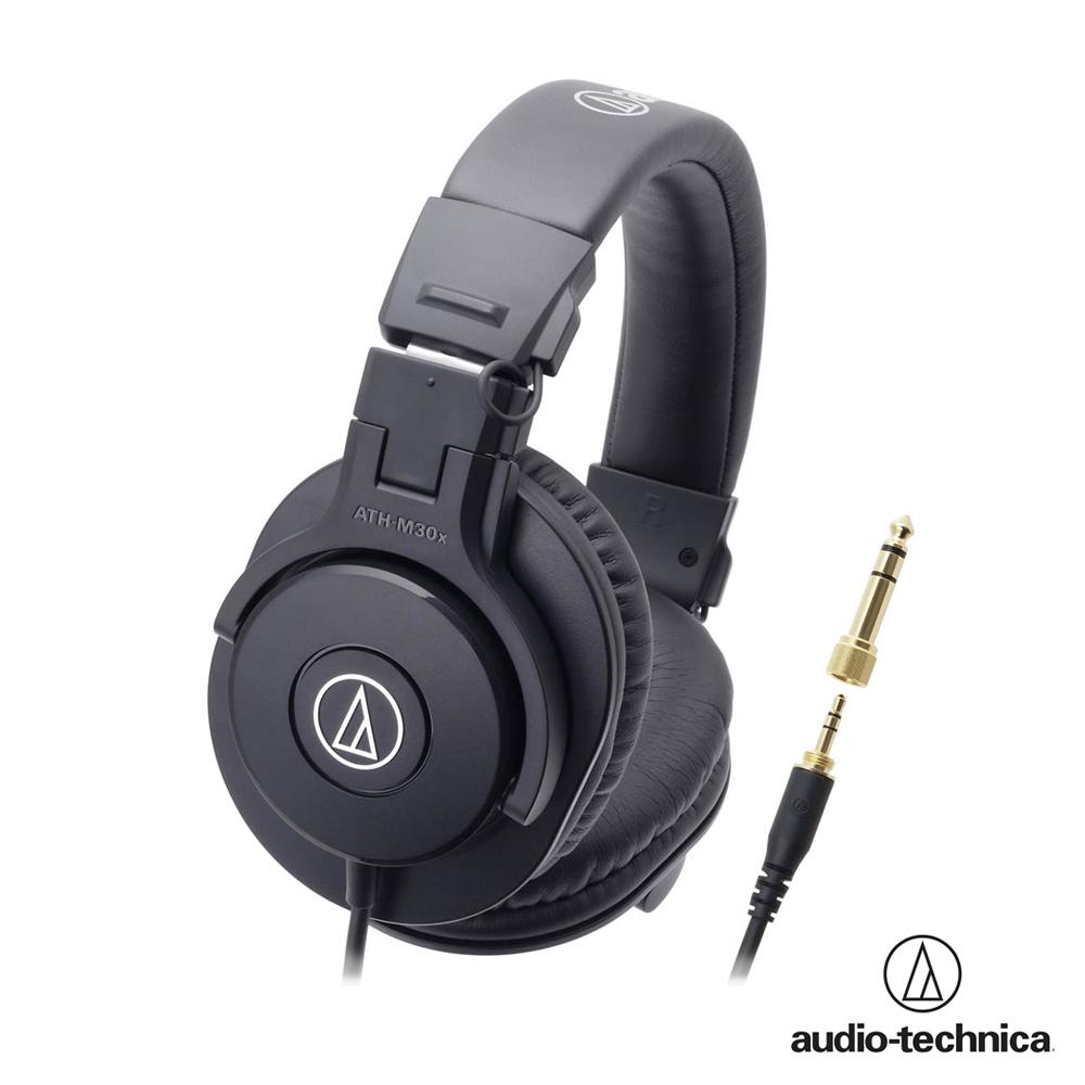 鐵三角 ATH-M30x 高音質錄音室用專業型監聽耳機 內附原廠攜存包