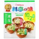 Marukome 料亭之味元氣味噌湯(201g)