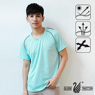 【遊遍天下】台灣製中性款透氣圓領吸濕排汗機能衫S0707水藍