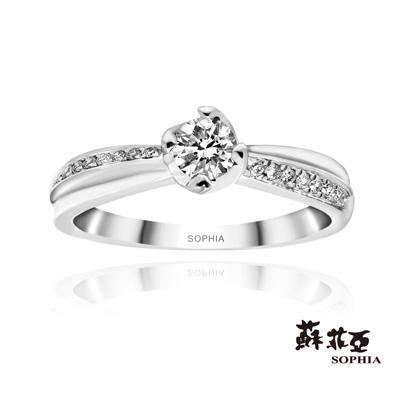 蘇菲亞SOPHIA 求婚戒-宣示愛情0.20克拉FVS2鑽戒