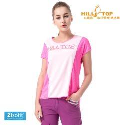 【hilltop山頂鳥】女款Zlsofit吸濕排汗上衣S04FF8白桃紅圈圈