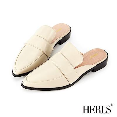 HERLS 隨性風格 全真皮橫帶尖頭穆勒鞋-米色