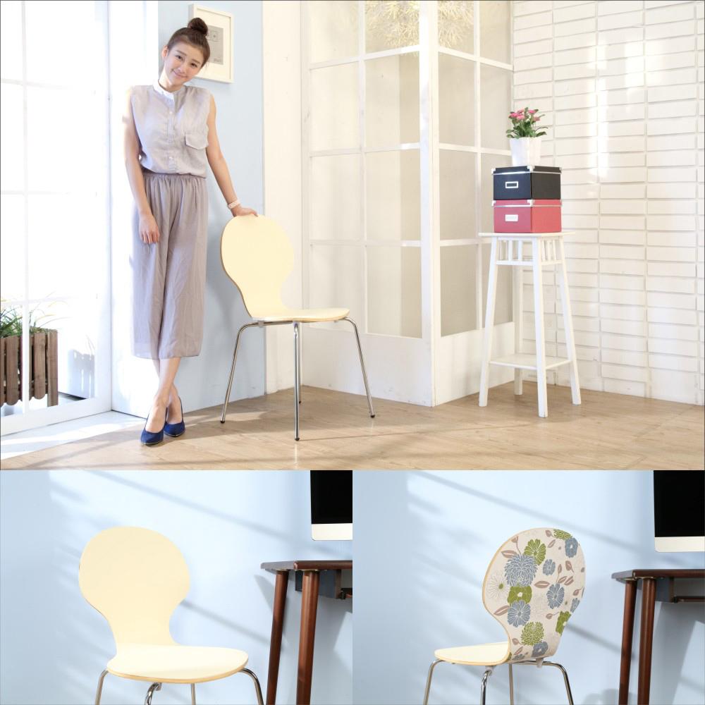 BuyJM青花皮革8字曲木餐椅-DIY
