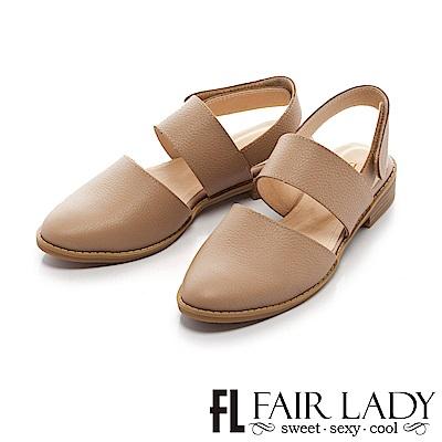 Fair Lady 簡約時尚尖頭紳士鞋 卡其