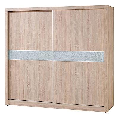 H&D 原橡7尺推門衣櫥 (寬212X深60X高205cm)