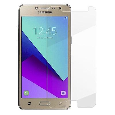Metal-Slim Samsung Galaxy J2 Prime 9H鋼化玻...