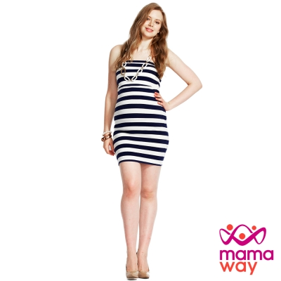 Mamaway 孕期柔軟舒適長裙(共兩色)