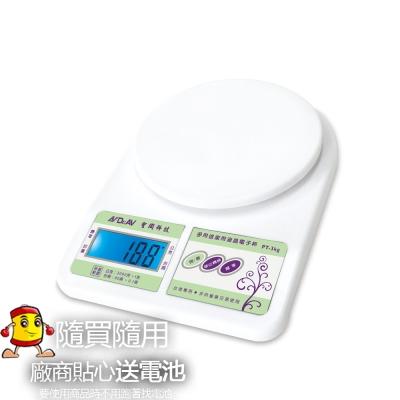 多用途家用液晶電子秤 PT-3KG