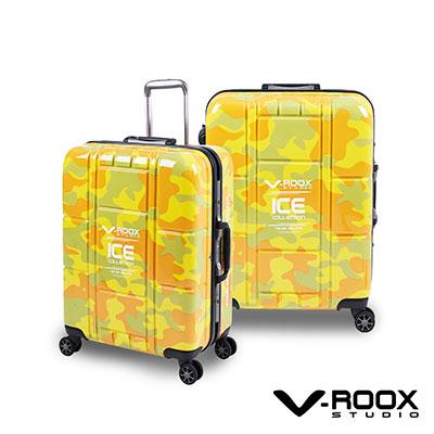 日本A.L.I V-ROOX 22吋 時尚迷彩硬殼鋁框行李箱-迷彩黃