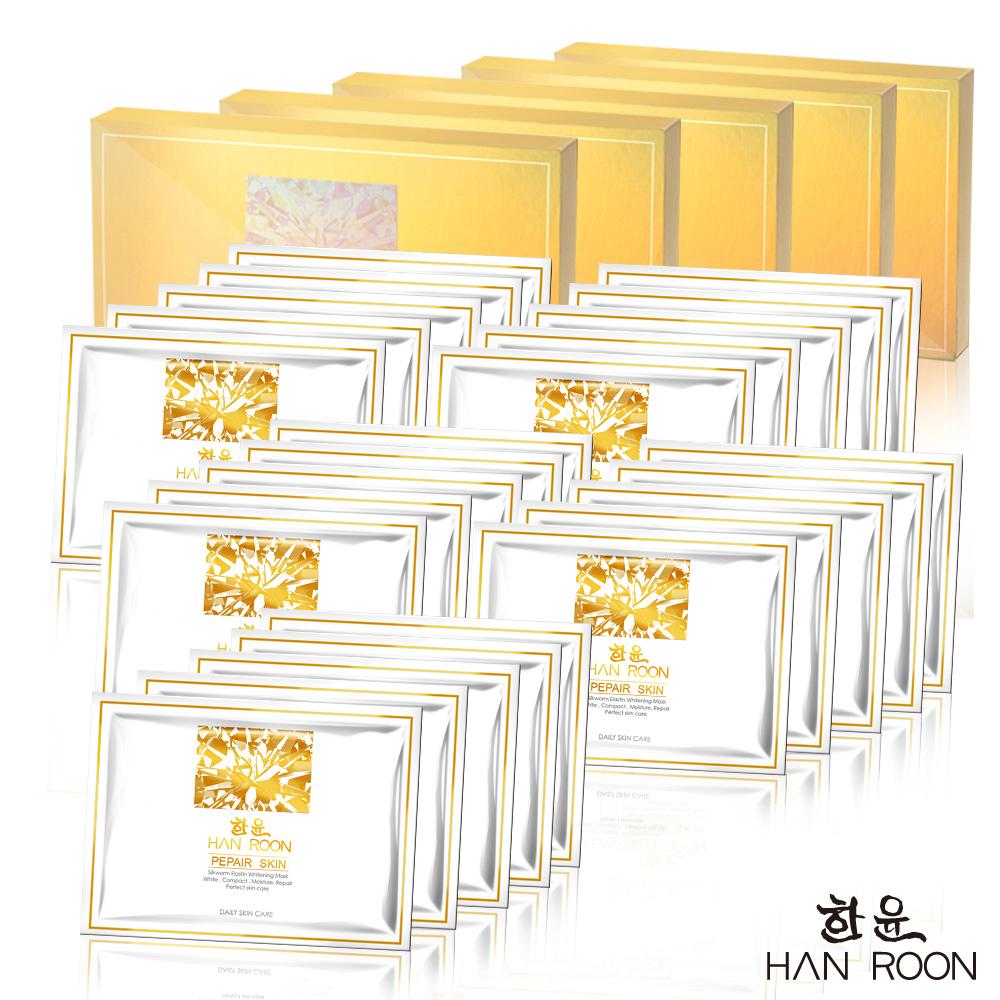 HANROON韓潤 魚子精華緊緻修護光透膜5片/盒 5入組