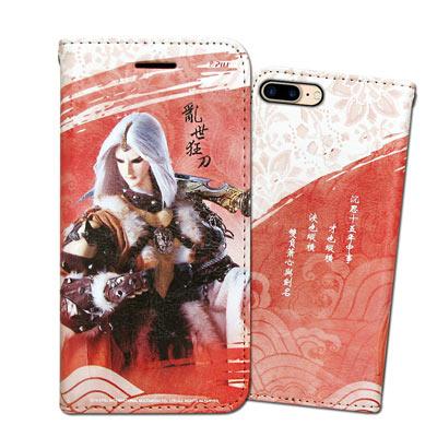 霹靂授權正版 iPhone 8 Plus/ 7 Plus 布袋戲彩繪磁力皮套(亂...