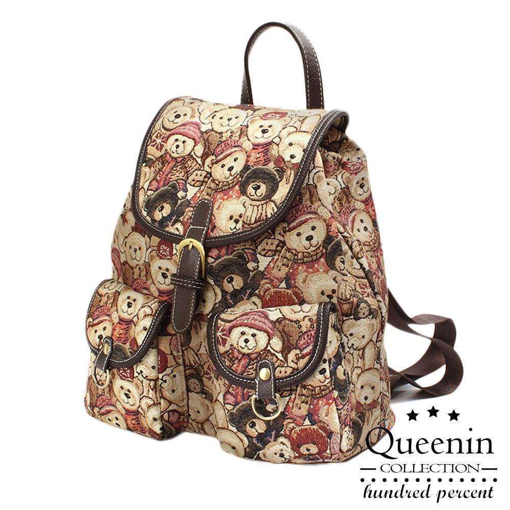 DF Queenin日韓 - 日系榛果熊針織款雙口袋後背包-共2色