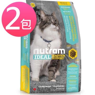 Nutram紐頓 I17室內化毛貓/燕麥雞肉配方1kg (兩包組)【2136】