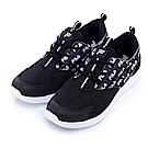 FILA 中性襪套式訓練鞋-黑 4-X309S-010