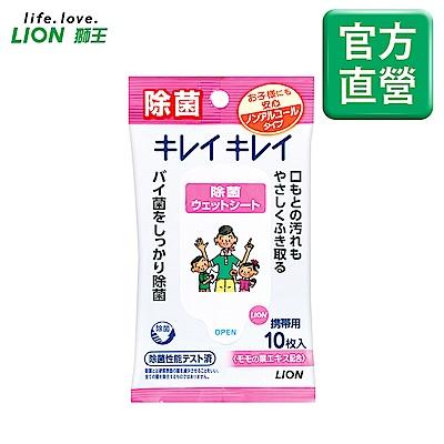 日本獅王LION 綺淨無酒精抗菌濕紙巾10枚