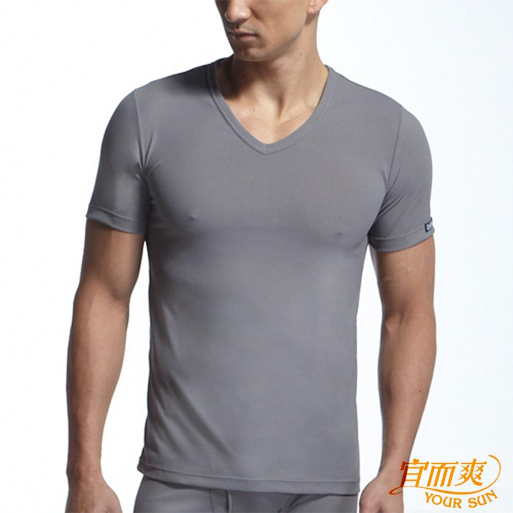 宜而爽 2件組 時尚吸濕排汗速乾型男短袖衫