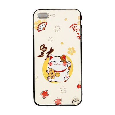 PKG IPHONE 7PLUS/8PLUS 保護套(2018開運系列-千萬貓-...
