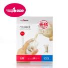 [任選]六甲村‧母乳保鮮袋(150cc)/20入
