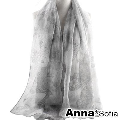 AnnaSofia 夢蝶染暈 巴黎紗披肩圍巾(灰系)