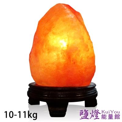鹽燈能量館-精緻特選喜馬拉雅山鹽燈10~11kg 1入
