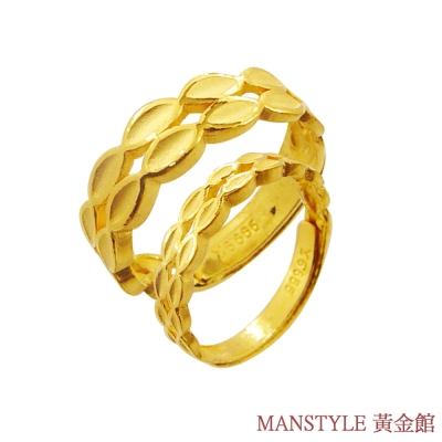 Manstyle 相依相偎黃金對戒 (約2.31錢)