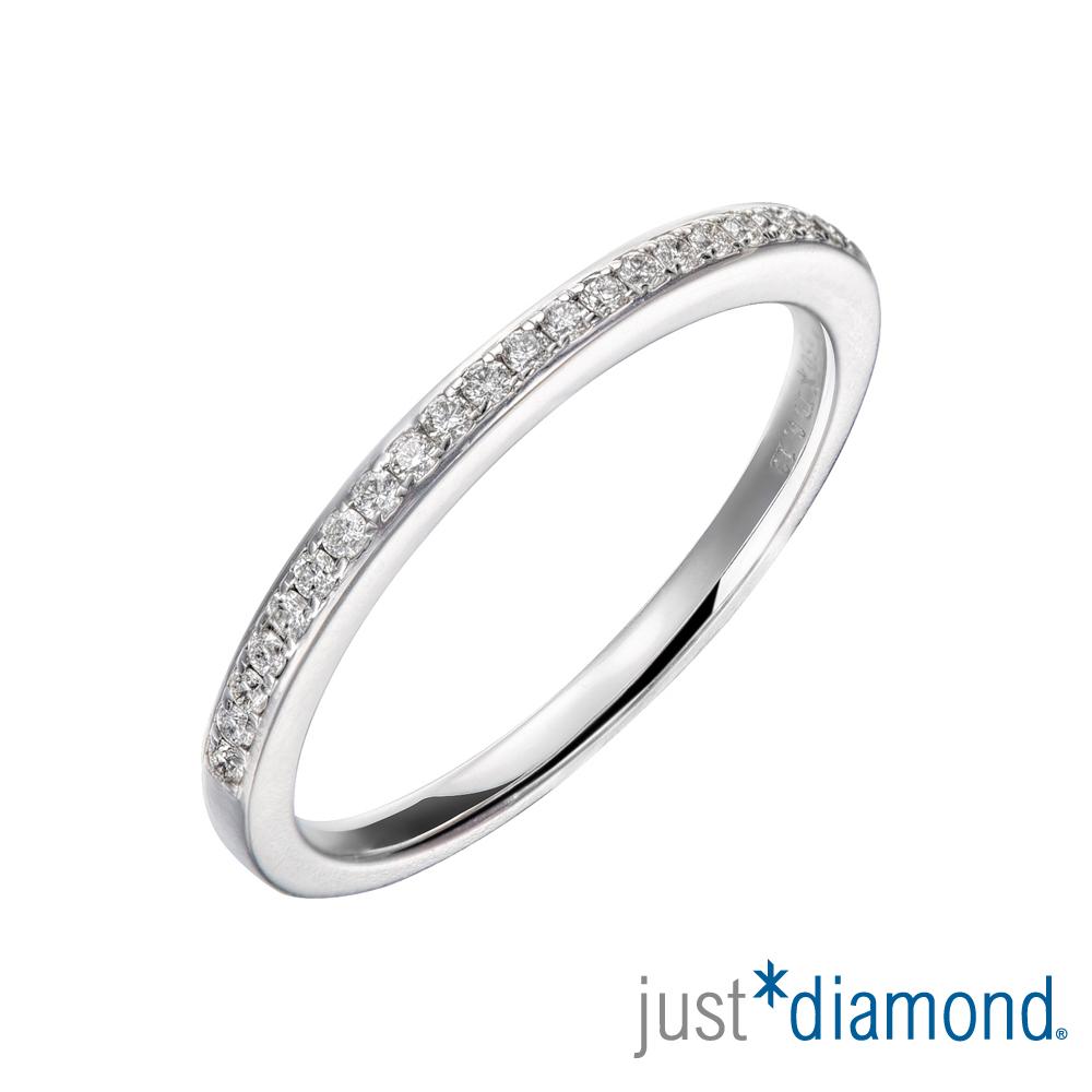 Just Diamond 18K金鑽石戒指-Only You