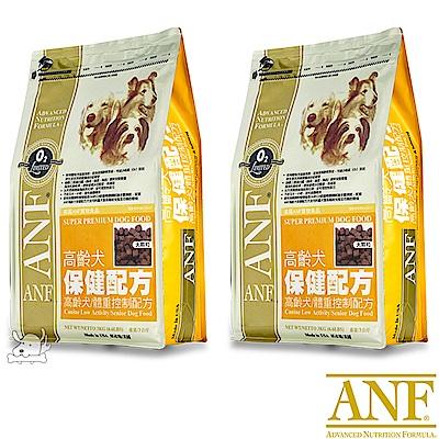 ANF 愛恩富 高齡犬保健配方 犬糧 小顆粒 1.5kg X 2包