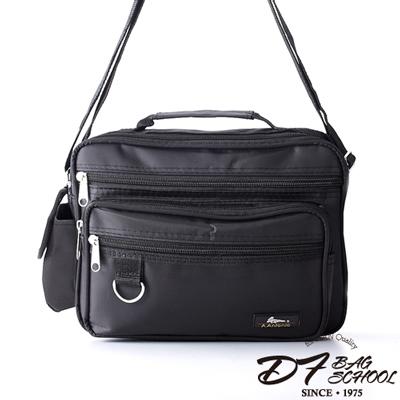 DF Bag school  紐約大都會超級精英實用多功能斜背包
