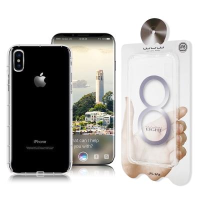 【原廠包裝】WUW Apple iPhone X 5.8吋 氣墊簡約防摔保護殼