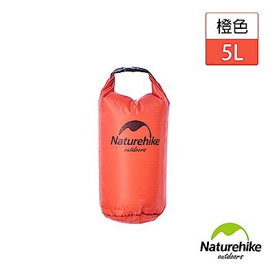 任-Naturehike 5L超輕密封薄型防水袋 浮潛包 橙色