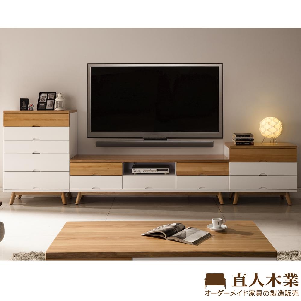 日本直人木業-EDWARD北歐風182CM電視櫃加76CM五抽櫃和三抽櫃